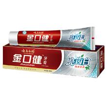 云南白药金口键亮齿白牙膏145g(酷爽冬青香型)