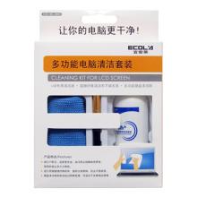 宜客莱(ECOLA) CD-EL130 多功能电脑清洁套装(清洁液100ML+超细纤维清洁布+键盘清洁刷)