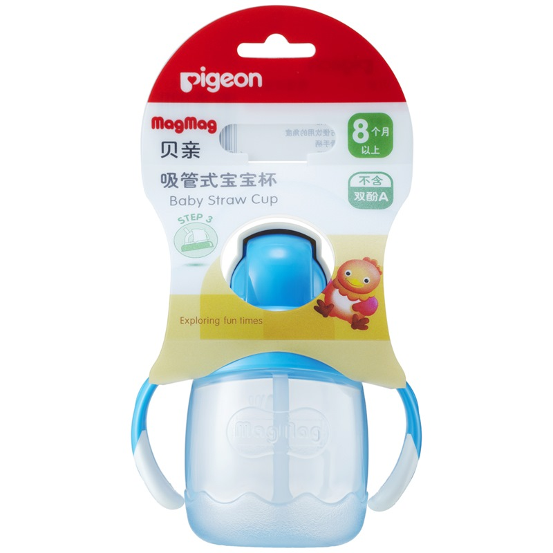 贝亲(Pigeon)magmag吸管式宝宝杯 DA75(蓝色)