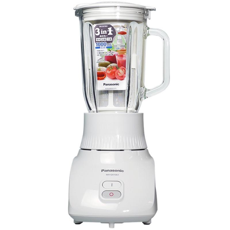 松下MX-GX1061 榨汁机料理机 可制作婴儿老人辅食