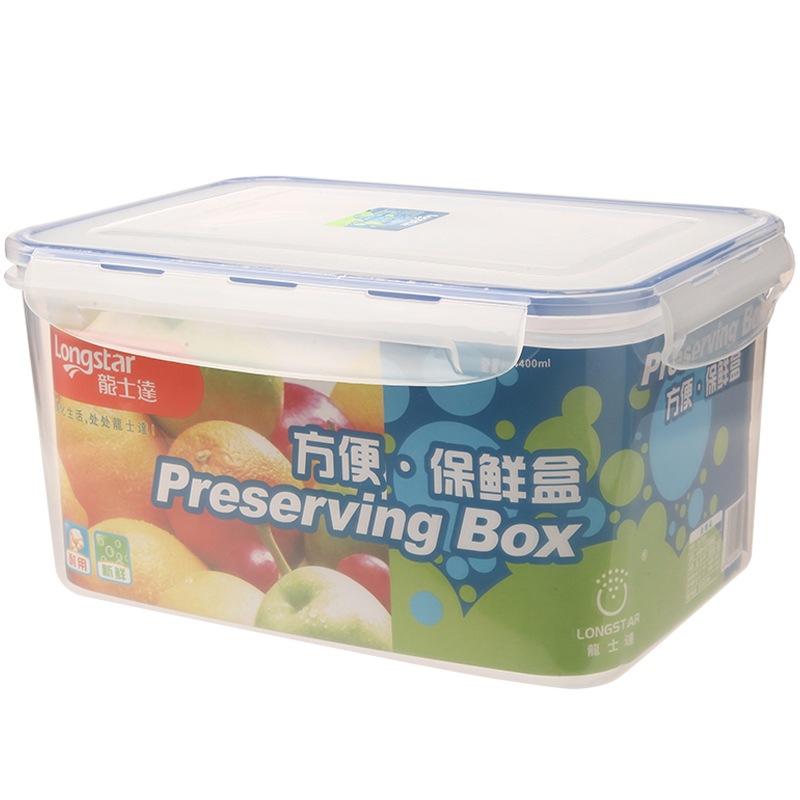 龙士达(LONGSTAR) 微波炉饭盒保鲜盒 4.4L透明塑料密封密封罐便当盒 收纳盒LK-2018