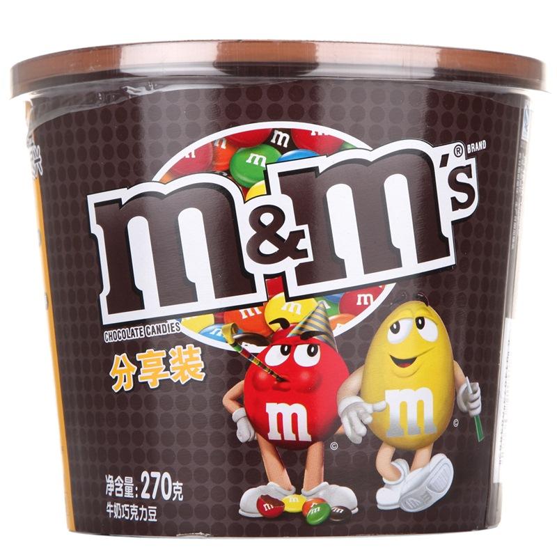 M&M's 妙趣畅享牛奶巧克力豆碗装 mm豆 糖果巧克力 270g