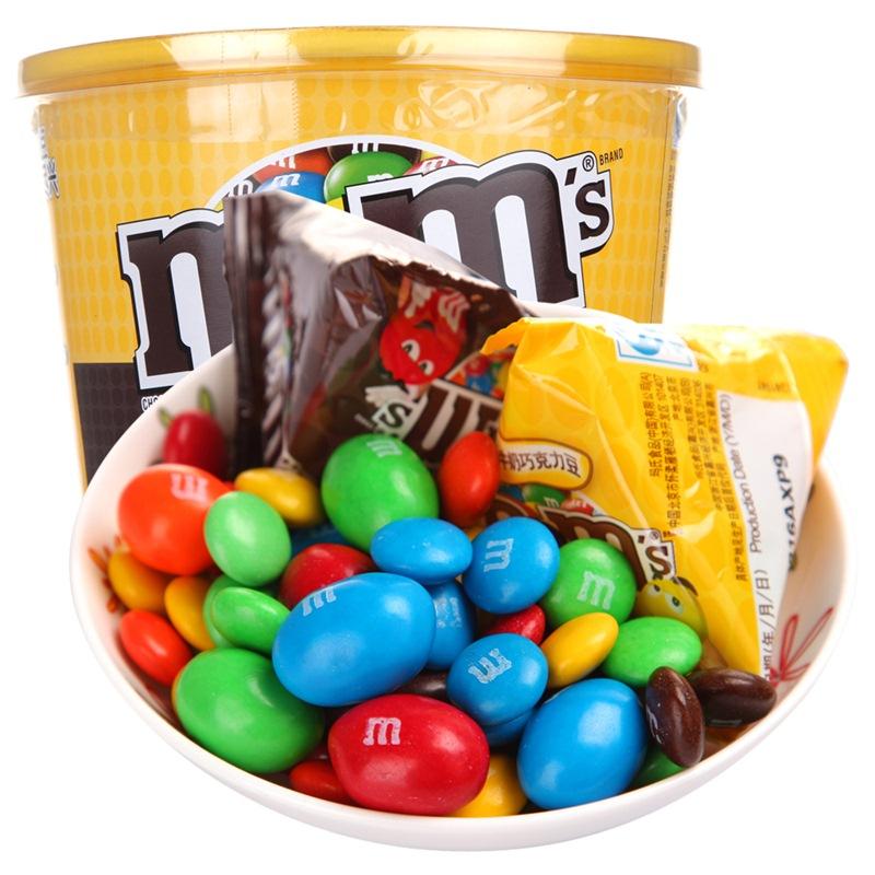 M&M's 妙趣畅享碗混合巧克力豆 mm豆 糖果巧克力 270g