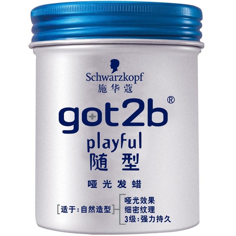 施华蔻(Schwarzkopf)got2b随型哑光发蜡100g(持久固定发型)