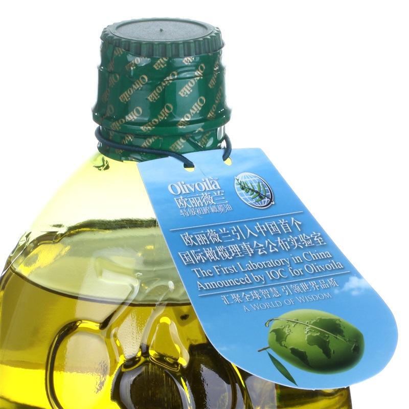 歐麗薇蘭 Olivoilà 食用油 壓榨 純正橄欖油 1.6L
