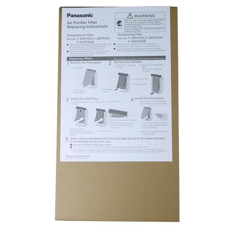 松下(Panasonic) F-ZXFP35C 空气净化器集尘滤网(适用于F-PXF35C/F-PDF35C/F-PDF35C-NP/NG)