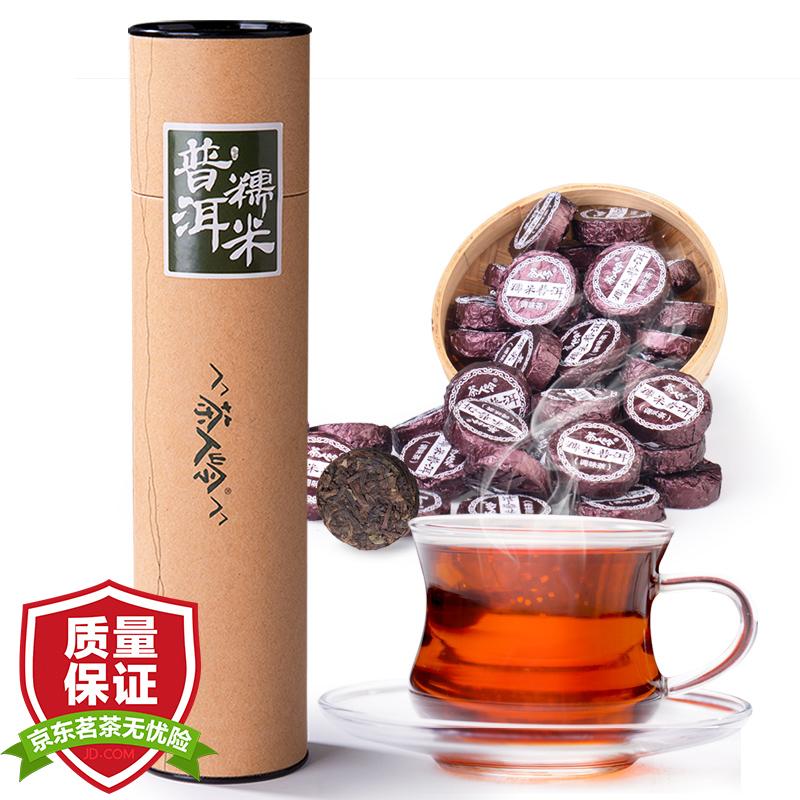 茶人岭 茶叶 普洱茶熟茶 云南普洱茶糯米沱茶 250g