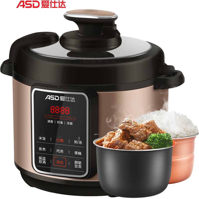 愛仕達電壓力鍋6L大容量 一鍋雙膽 可開蓋加熱 配置太極蒸格 智能預約高壓鍋 AP-Y60E805