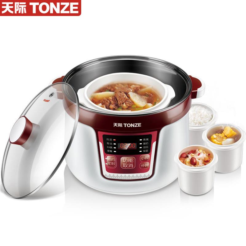 天際電燉鍋隔水燉 煮粥煲湯燕窩BB粥1鍋4膽DGD32-32CG 3.2L