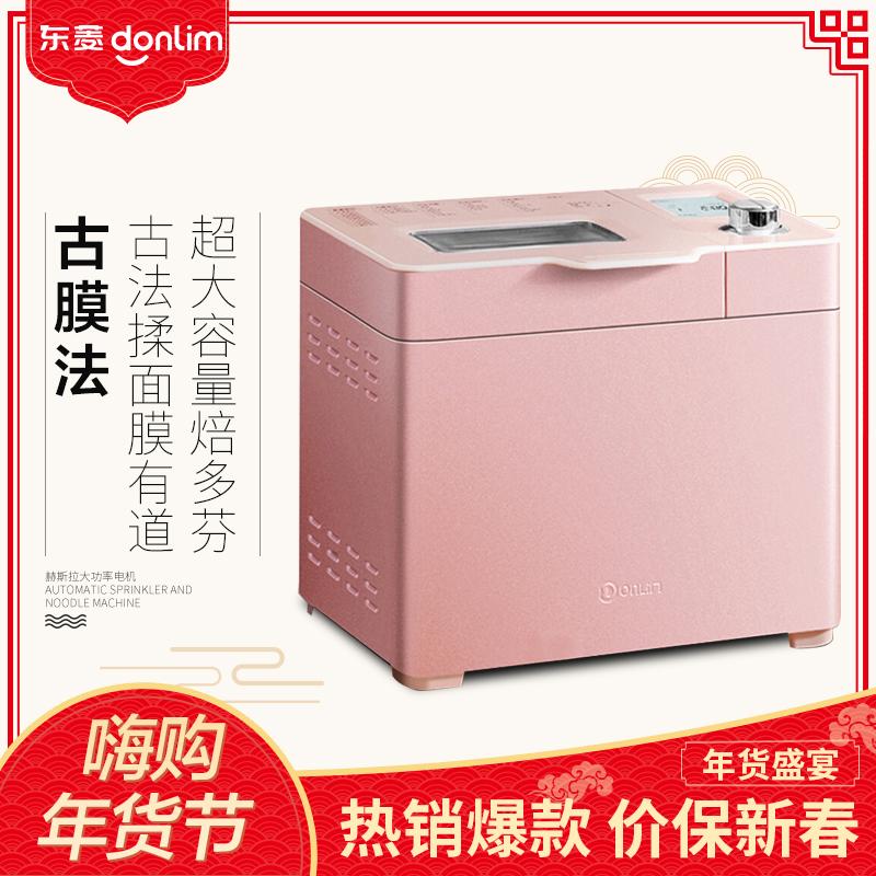 東菱面包機wifi控制熱風烘烤全自動撒料烤面包機家用智能家電京東微聯和面機DL-JD08