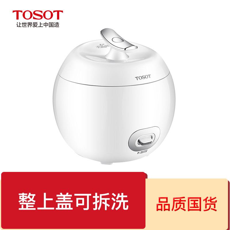 大松(TOSOT)格力電飯煲 格力2L 迷你電飯煲 電飯鍋小1-2人 GDF-2003