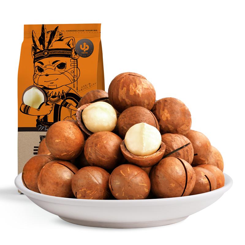 三只松鼠 坚果炒货 孕妇坚果每日坚果干果零食奶油味夏威夷果160g/袋