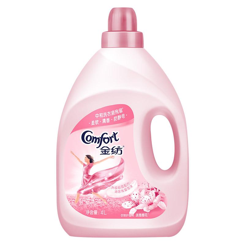 金纺柔顺剂 衣物护理剂 柔软护型防静电 淡雅樱花香味4L(羊毛丝绸可用 机手洗)
