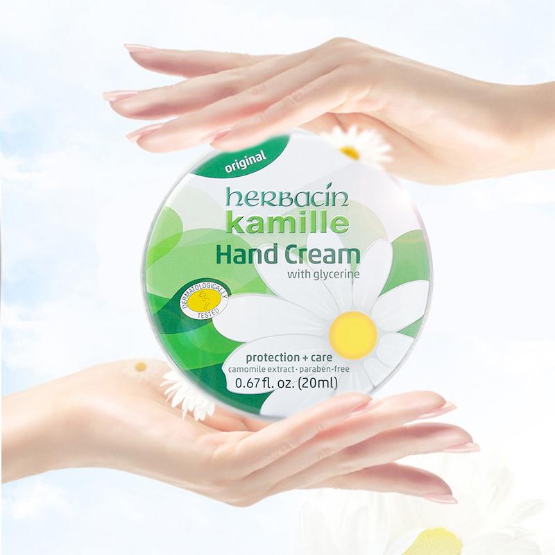 小甘菊(Herbacin)經典護手霜(20ml圓罐)(護手霜,滋潤,補水保濕,預防干裂)