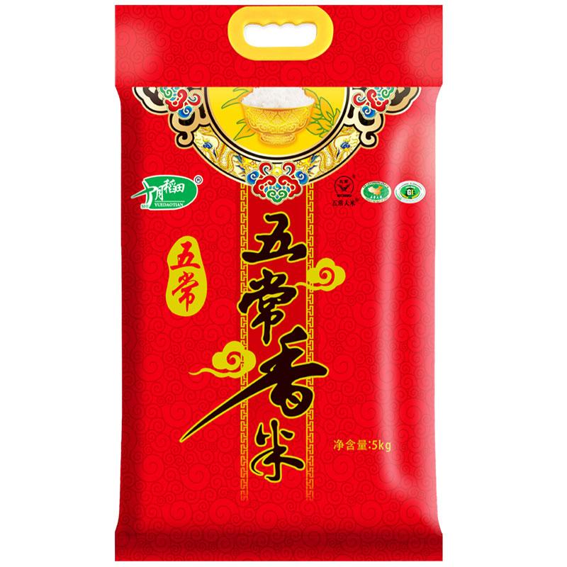 十月稻田 五常香米 5kg(稻花香米 东北大米)
