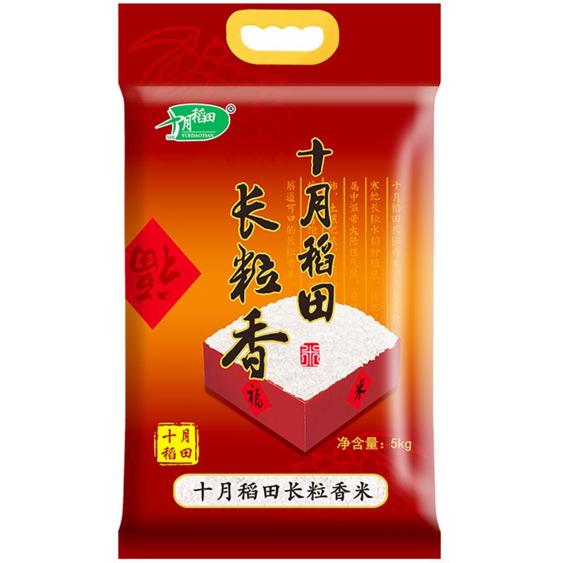 十月稻田 長粒香大米 東北大米5kg
