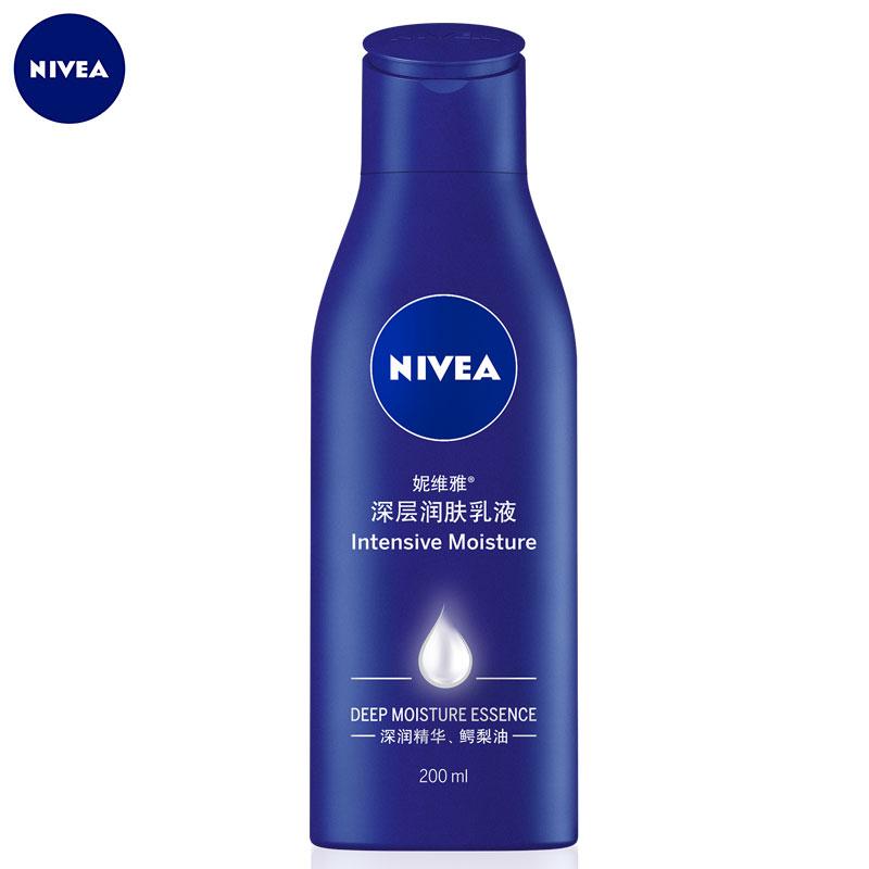 妮维雅(NIVEA)深层润肤乳液200ml(身体乳 润体乳 滋润肌肤)