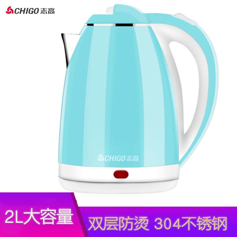 志高(CHIGO)電熱水壺 304不銹鋼 雙層防燙燒水壺ZD20  2.0L電水壺 藍色