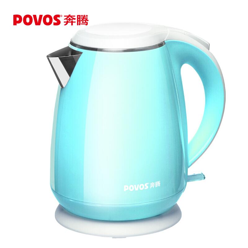 奔腾(POVOS)电热水壶电水壶茶壶茶具304不锈钢双层防烫烧水壶1.5L S1518