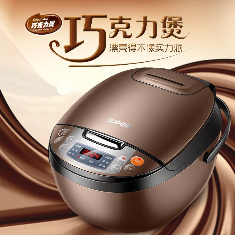 蘇泊爾(SUPOR)電飯煲電飯鍋4L容量微壓力燜煮CFXB40FC829D-75(24小時預約)