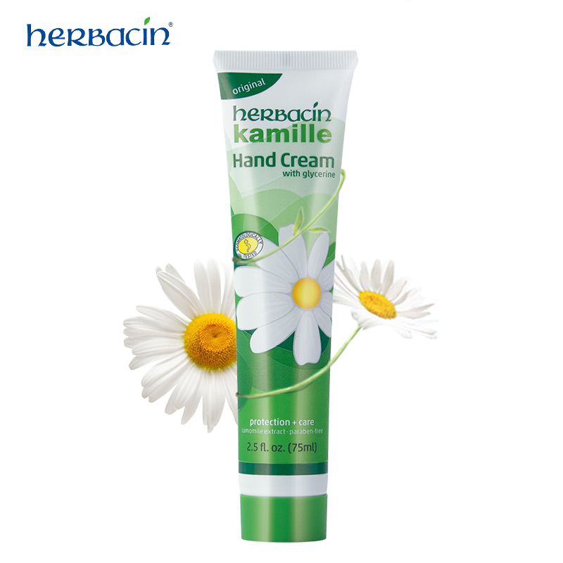 小甘菊(Herbacin)经典护手霜(75ml管条状)(护手霜,滋润,补水保湿,预防干裂)