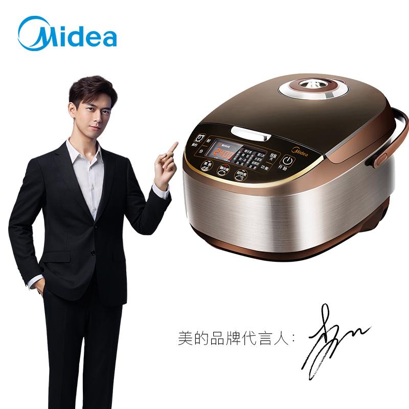 美的(Midea)电饭煲电饭锅5L大容量智能预约气动涡轮防溢锅金属机身家用电饭煲MB-WFS5017TM(李现同款)