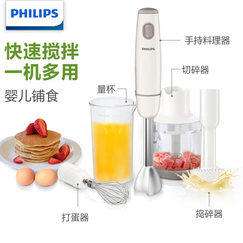 飛利浦(PHILIPS)料理機 家用多功能手持式可攪拌做輔食多配件合一 HR1608/03
