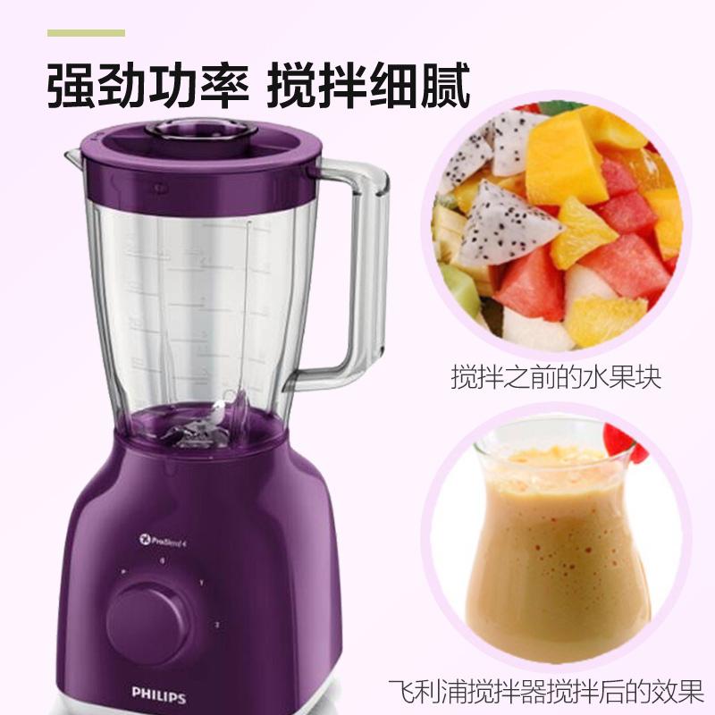 飛利浦(PHILIPS)料理機 家用型可榨汁可做果汁 HR2100/60