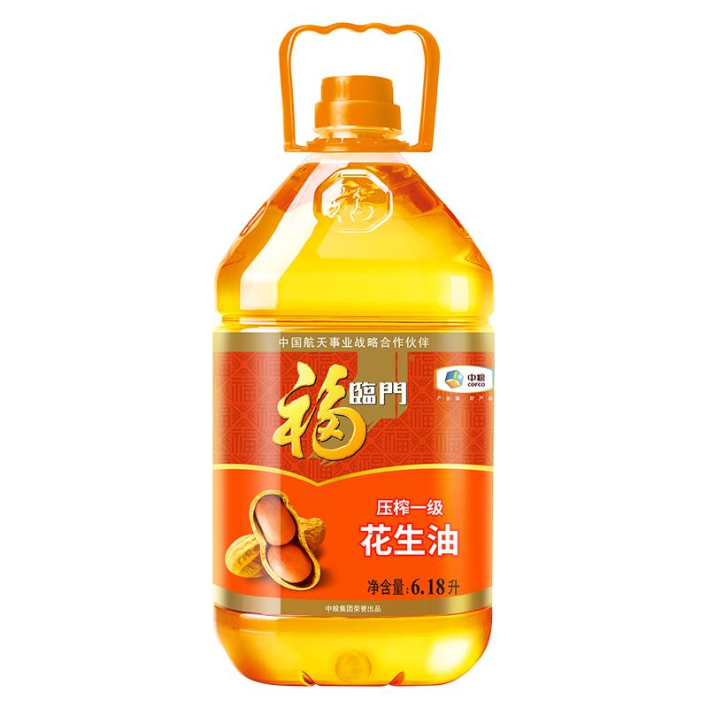 福临门 食用油 家香味压榨一级花生油6.18L 中粮出品