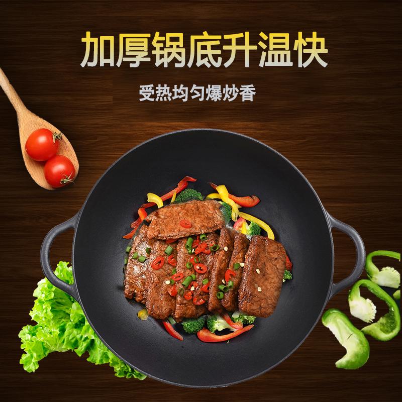 铸味36cm炒锅双耳平底铁锅炒菜锅具炉灶通用木盖款