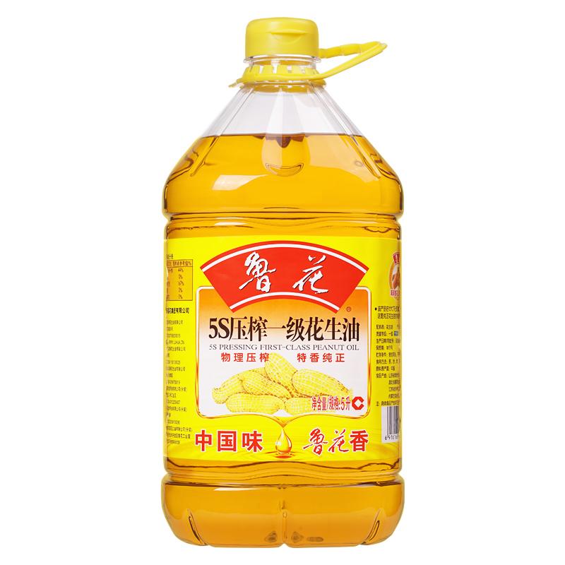鲁花 食用油 5S 压榨一级 花生油 5L