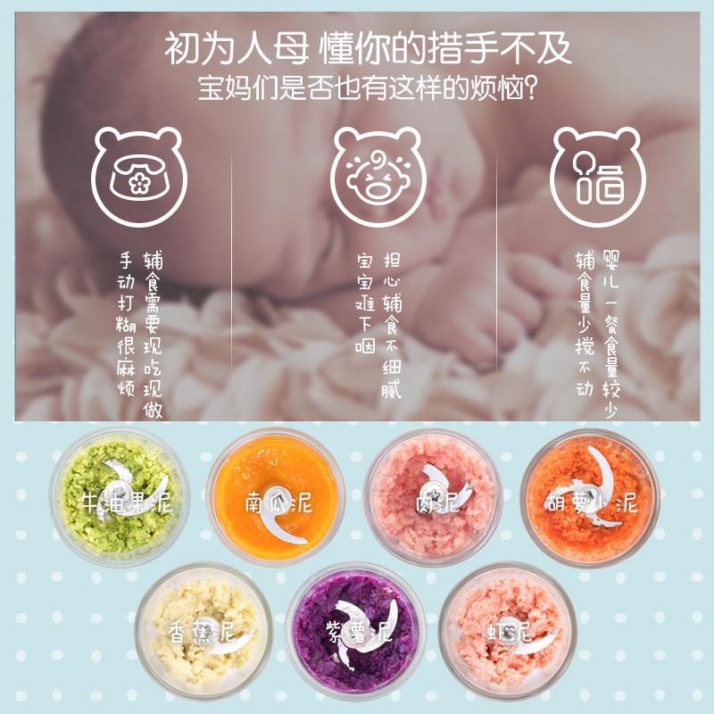 小熊嬰兒輔食機寶寶料理機多功能攪拌機家用小型迷你絞肉機榨汁機絞餡機QSJ-A01F2 0.3L