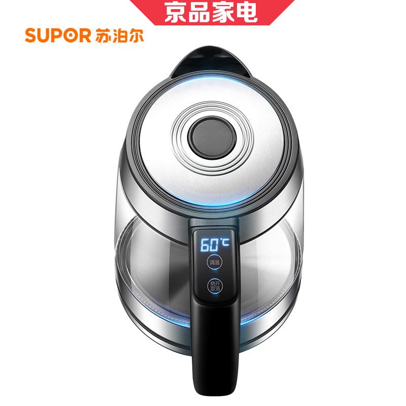 蘇泊爾(SUPOR)電水壺 SW-17J80b 高硼硅玻璃電熱水壺 電子調溫多段溫控燒水壺 1.7L