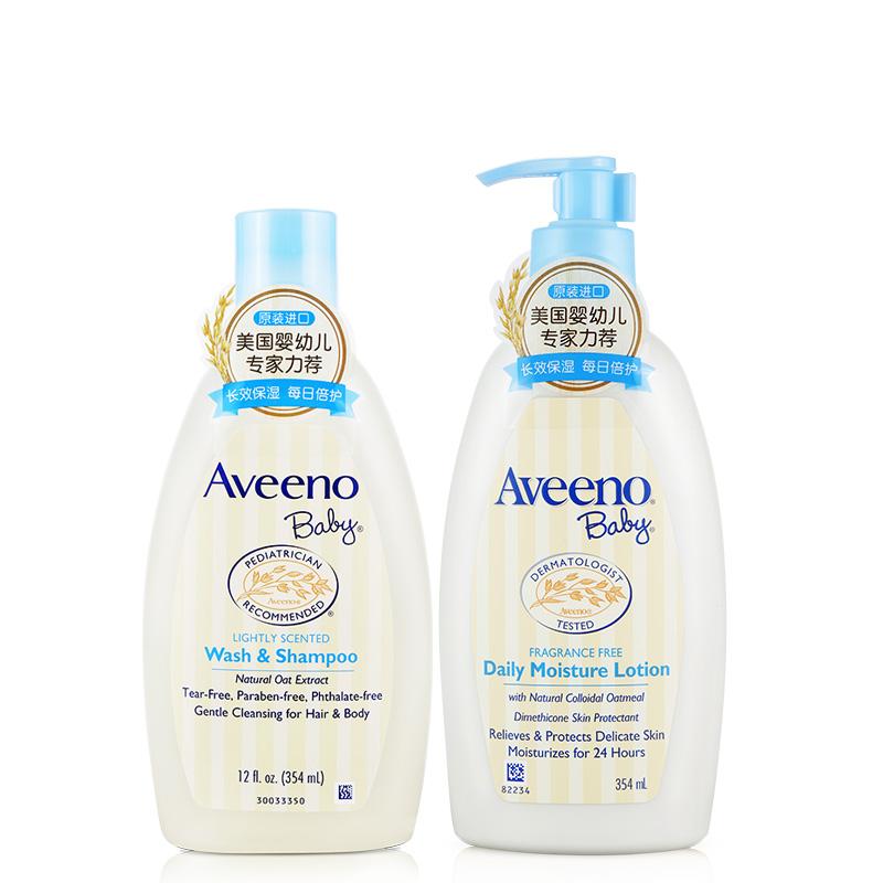 艾惟诺(Aveeno)婴儿爆款两件套(每日倍护沐浴乳354ml+每日倍护润肤乳354ml)原装进口