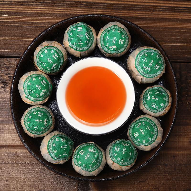 立远 茶叶 新会小青柑 普洱茶  熟茶 橘普茶 桔普茶 柑桔茶 陈皮茶 礼盒装24颗
