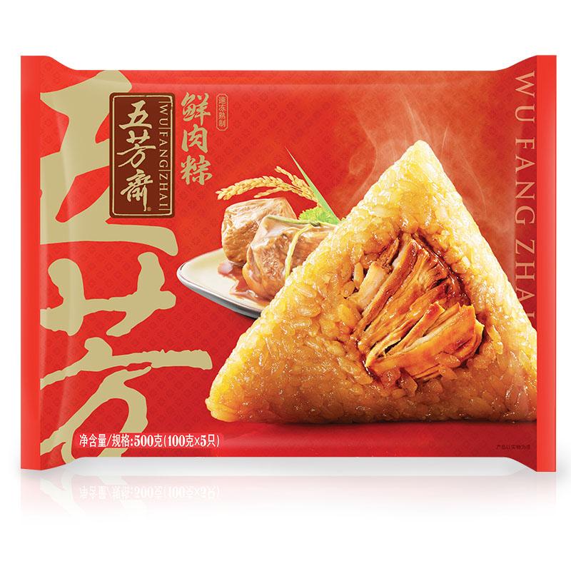 五芳斋 端午节粽子 鲜肉口味 100g*5只 嘉兴特产 早餐食材