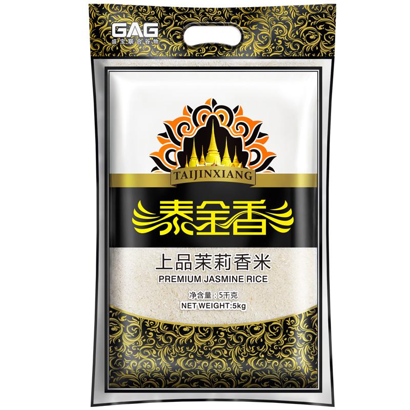 泰金香 上品茉莉香米 5kg(2017年新米  籼米 非东北米 大米)
