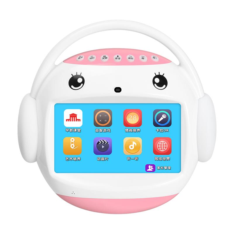 名校堂r7兒童視頻早教機K歌觸屏故事機益智學習機wifi語音聊天0-3-6歲京東自營r5升級版 粉色wifi版