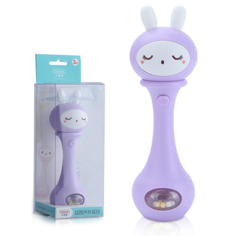 贝恩施(beiens)婴幼儿声光手摇铃 新生儿童益智玩具YZ02 丁香紫