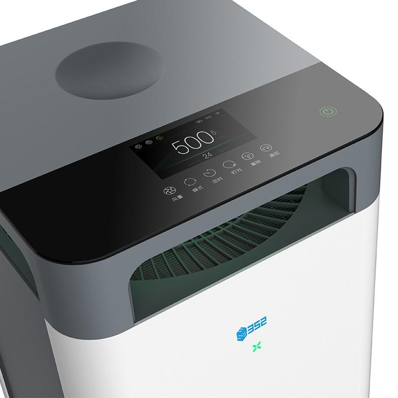 352 X83C家用空气净化器 智能升级款 甲醛CADR=380立方米每小时