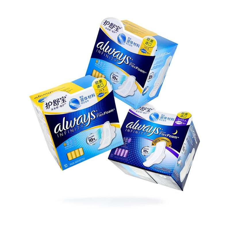护舒宝(Whisper)日夜组合 未来感·极护液体卫生巾套装 3包 (日用20片+夜用10片 欧美进口 液体材料)