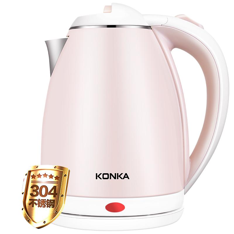 康佳(KONKA)电热水壶 304不锈钢 双层防烫烧水壶 KEK-15DG1828 1.8L电水壶 粉色