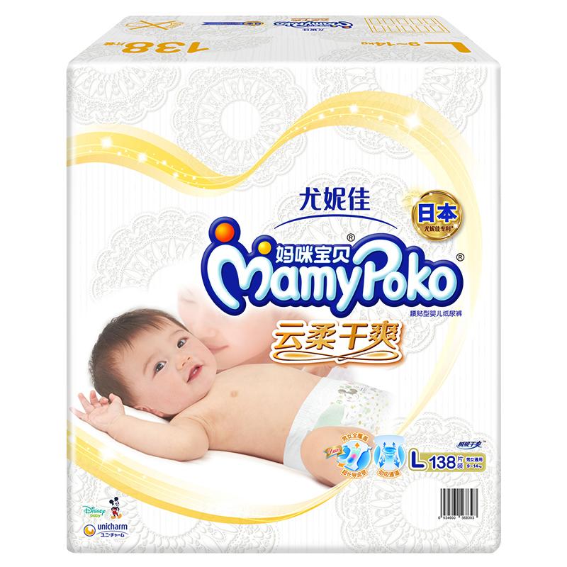 尤妮佳 妈咪宝贝(MamyPoko) 纸尿裤【男女通用】L138片【9-14kg】瞬吸干爽尿不湿电商箱装