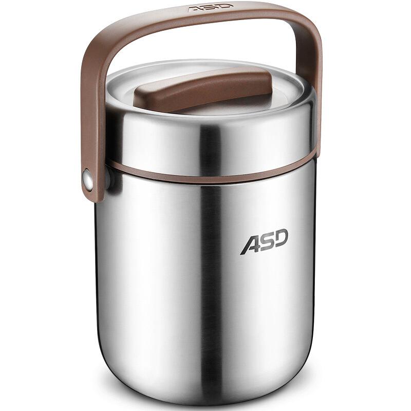 爱仕达ASD保温提锅 臻鲜系列304不锈钢三层保温桶 大容量学生饭盒 便携便当盒 2.0L 深咖色