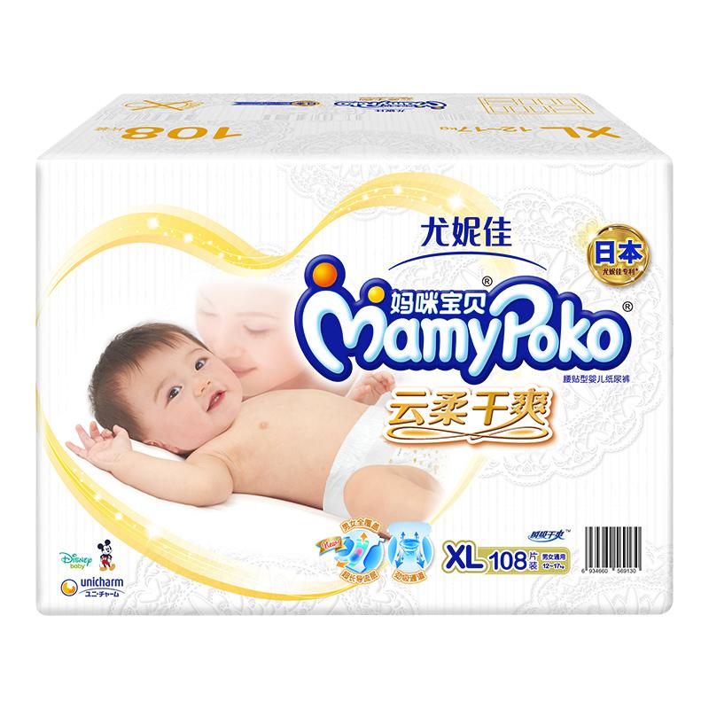 尤妮佳 妈咪宝贝(MamyPoko) 纸尿裤【男女通用】XL108片【12-17kg】瞬吸干爽尿不湿电商箱装