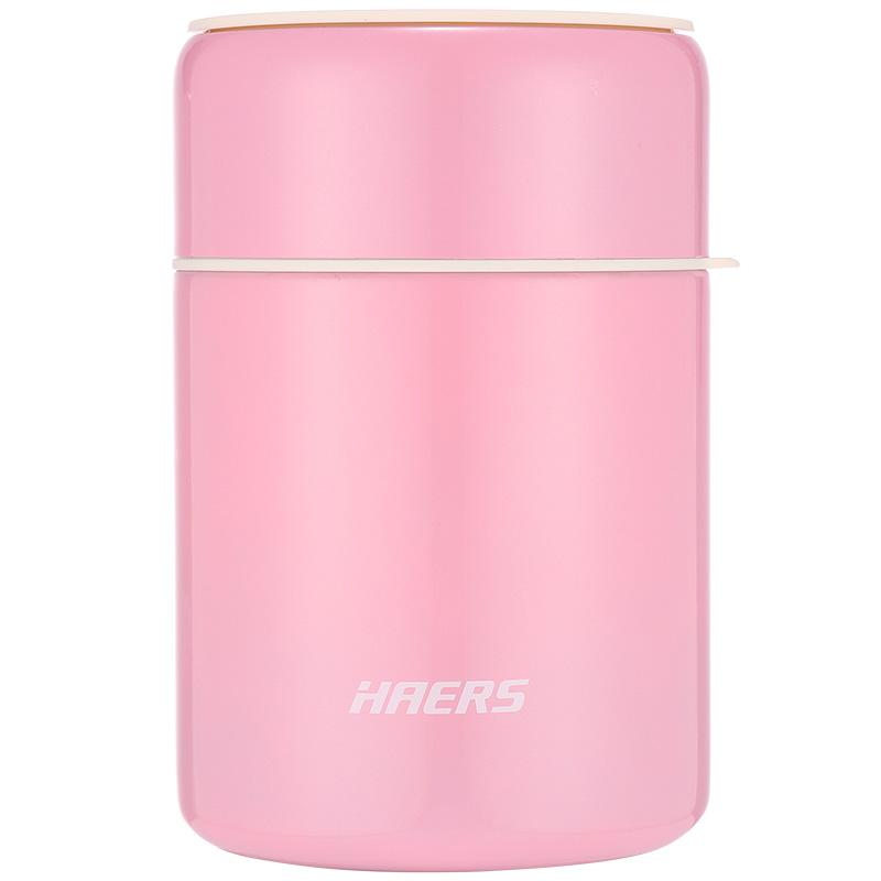 哈尔斯(HAERS)焖烧杯保温便当饭盒子800ML 不锈钢焖烧壶保温桶真空提锅焖烧罐 桃花粉