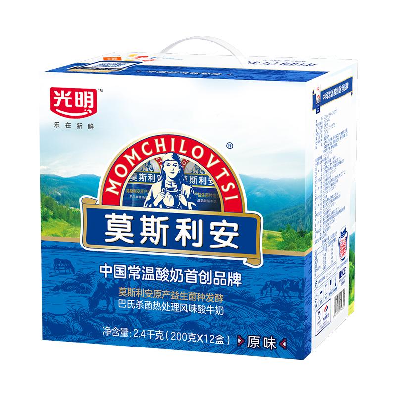 光明 莫斯利安 常温酸奶酸牛奶(原味)200g*12盒钻石装/礼盒装中华老字号