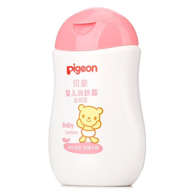 贝亲(Pigeon)婴儿润肤露(滋润型)200ml IA102