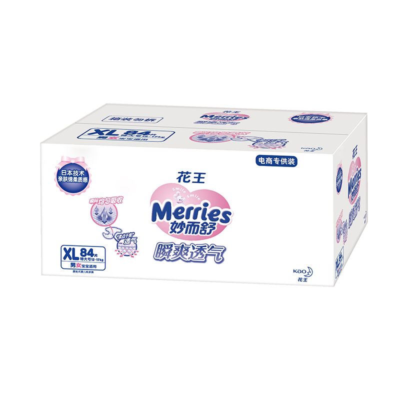 花王(Merries)妙而舒 瞬爽透气 婴儿纸尿裤/尿不湿 电商专供装特大号XL84片