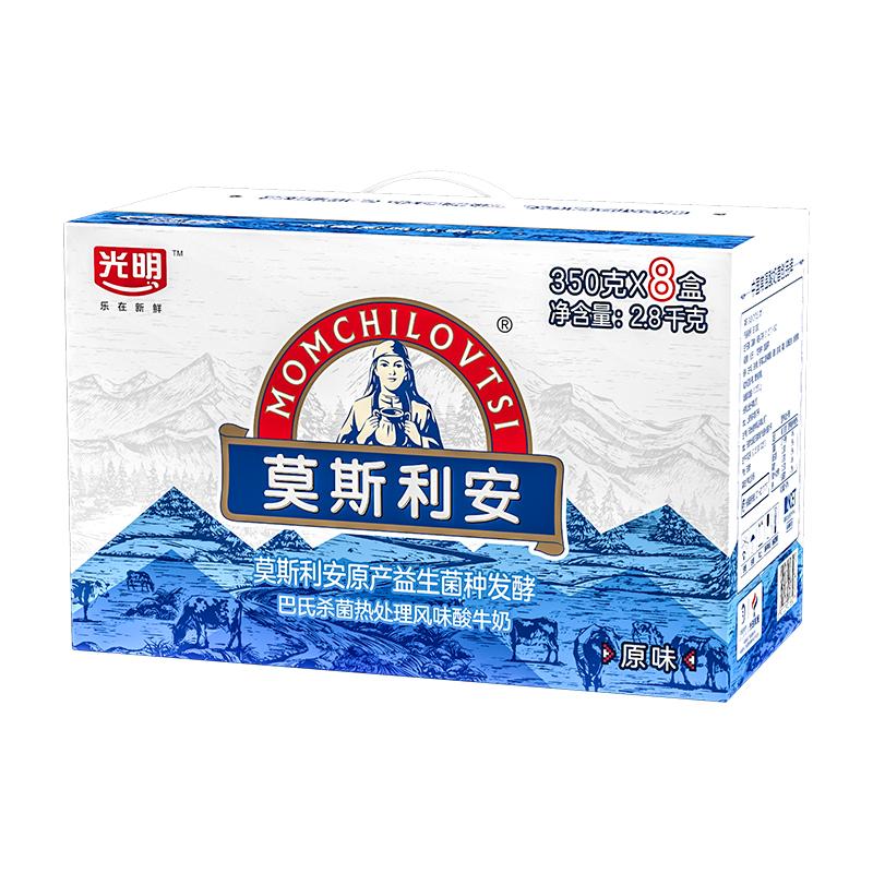 光明 莫斯利安 常温酸奶酸牛奶(原味)350g*8盒/礼盒装中华老字号